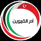 Description: نتيجة بحث الصور عن شعار بلدية ام القيوين الامارات العربية المتحدة PNG