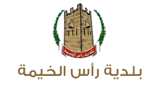 Description: نتيجة بحث الصور عن شعار دائرة الاراضي راس الخيمة الإمارات العربية المتحدة PNG
