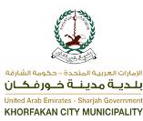 Description: نتيجة بحث الصور عن شعار بلدية خورفكان الإمارات العربية المتحدة PNG