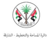 Description: نتيجة بحث الصور عن شعار دائرة التخطيط والمساحة دبا الحصن   الإمارات العربية المتحدة PNG