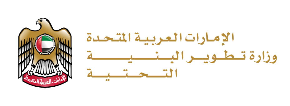 Description: https://www.moid.gov.ae/Style%20Library/ar-sa/Images/logo.png