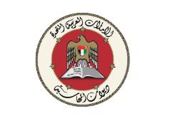 Description: نتيجة بحث الصور عن شعار ديوان المحاسبة  الامارات العربية المتحدة PNG