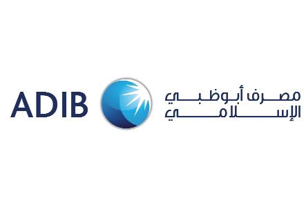 Description: نتيجة بحث الصور عن شعار مصرف أبوظبي الإسلامي الامارات العربية المتحدة PNG