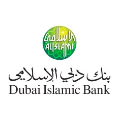 Description: نتيجة بحث الصور عن شعار بنك دبي الإسلامي الامارات العربية المتحدة PNG