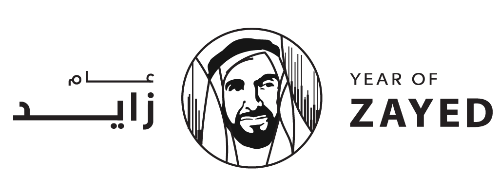 Year-Of-Zayed-Logo.png